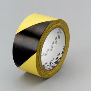 Жёлто-чёрная разметочная лента